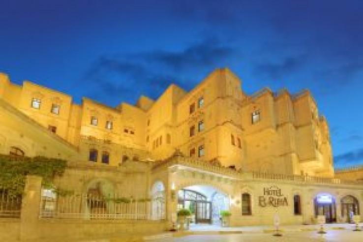 El-ruha Hotel